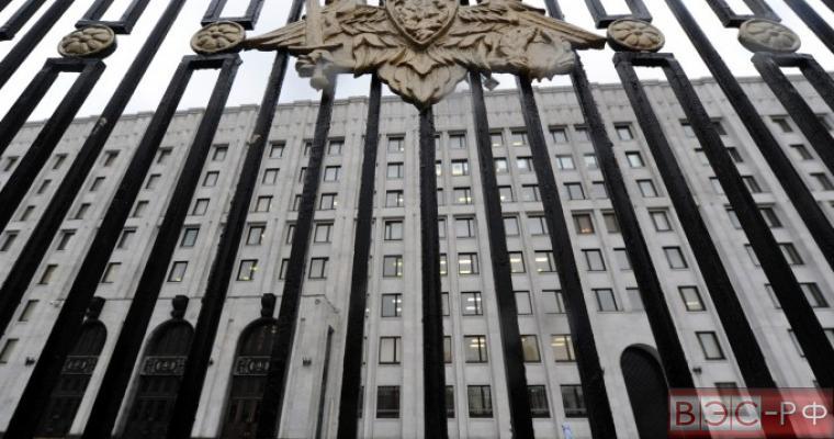 Минобороны РФ считает абсурдными обвинения Киева в падении Су-25