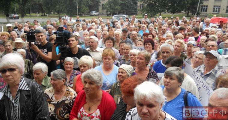 пенсионеры Украины покинули зону АТО