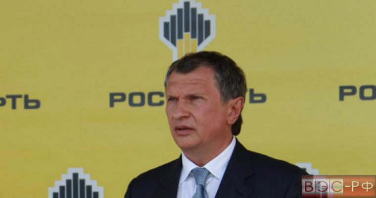 """Глава """"Роснефти"""" Игорь Сечин охарактеризовал введенные санкции США незаконными"""