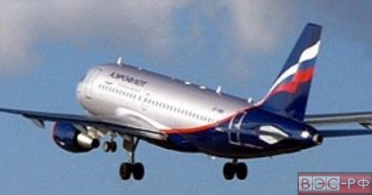 Аэрофлот отменяет рейсы на Украину и гарантирует возврат билетов