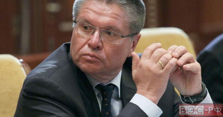 Улюкаев: повышение налоговой нагрузки несет большие риски экономике России