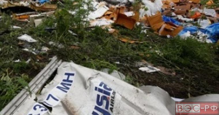 Boeing 777, крушение, Украина, жертвы