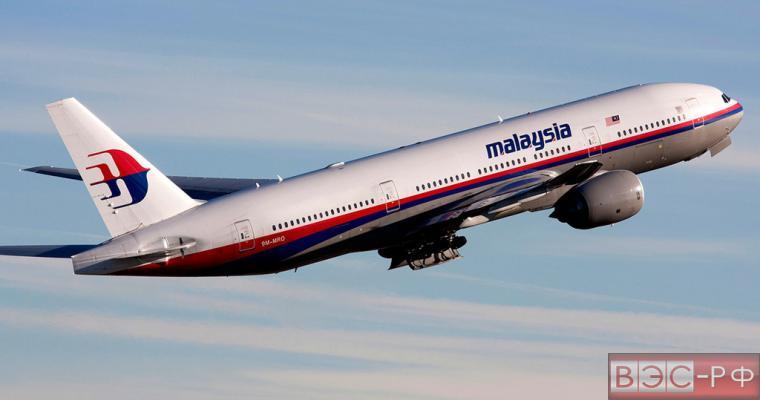 Boeing 777 не нарушал безопасную зону полета