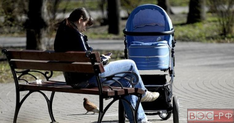 В России могут до 1,5 млн. рублей увеличить материнский капитал