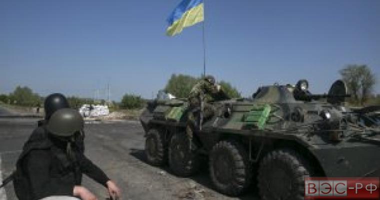 Минфин Украины: на силовую операцию до конца года нужно еще $780 млн