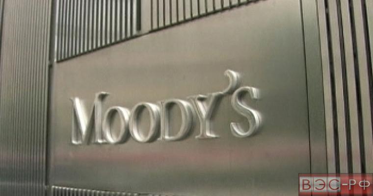 Moody's, рейтинг, НОВОТЭК, Роснефть