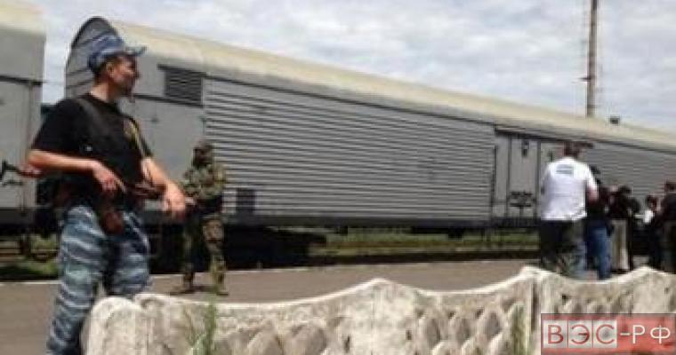 Крушение, Boeing 777, доставка, тела, Харьков