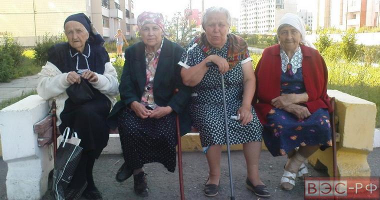 «Укрпочта» возобновила перевод пенсий на полуостров