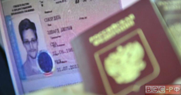 Сноудену еще не продлили срок временного убежища в России