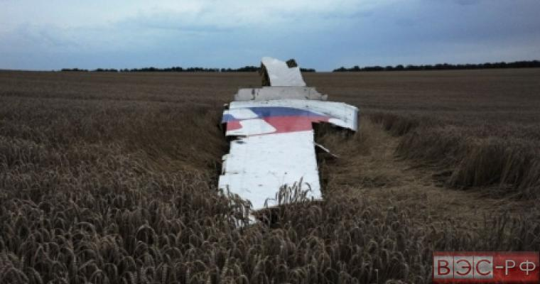Разведка США представит свою информацию о падении Boeing на Украине