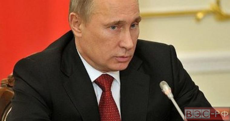 Путин, Совбез, суверенитет, РФ, угроза