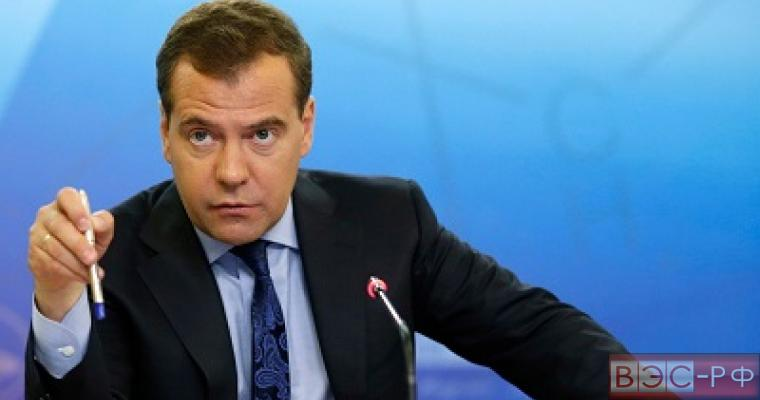 Россия нацелена взаимовыгодно сотрудничать с Европой - Медведев
