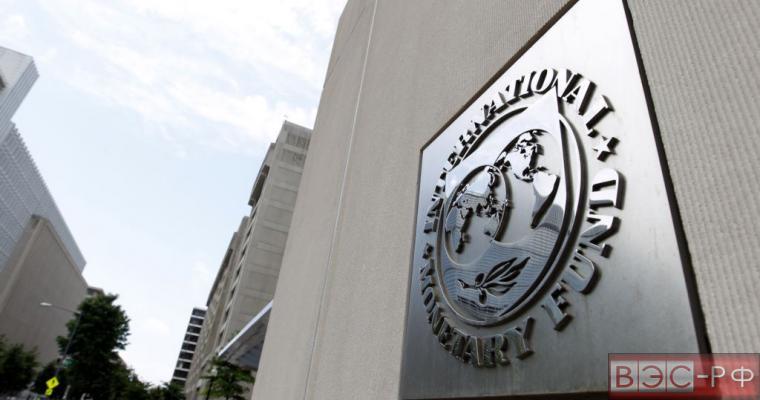 МВФ прогнозирует повышение ВВП США до 3 % в 2015 и 2016 годах