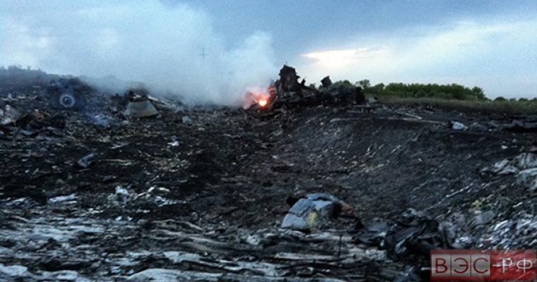 на месте падения Boeing 777 остаются тела 16 погибших