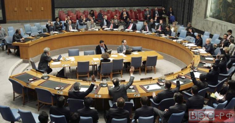 СБ ООН не рассматривал вопрос о признании ДНР и ЛНР террористическими организациями