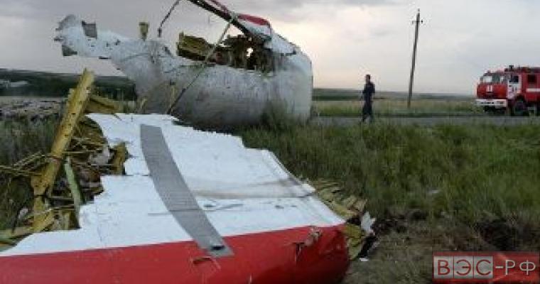 США, разведданные, крушение, Украина, Boeing 777