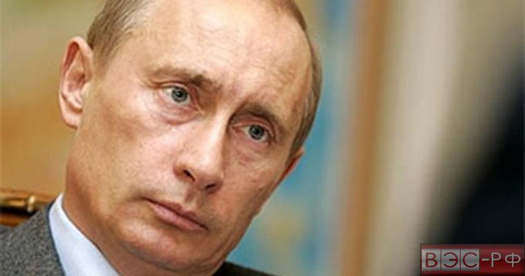 Путин попал на обложку августовского номера журнала Time
