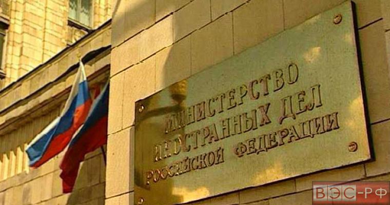 """Россия обещала Канаде """"адекватный ответ"""" на ввод санкций"""