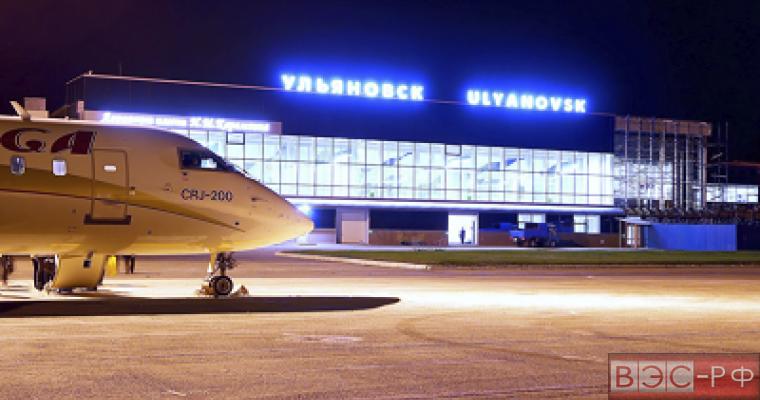 Аэропорт Ульяновск (Баратаевка) готов начать международные рейсы