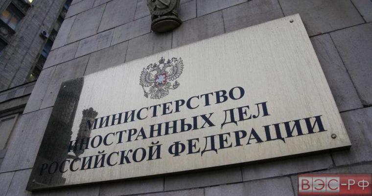 В МИД РФ считают, что санкции ЕС нацелены на прекращение сотрудничества с РФ