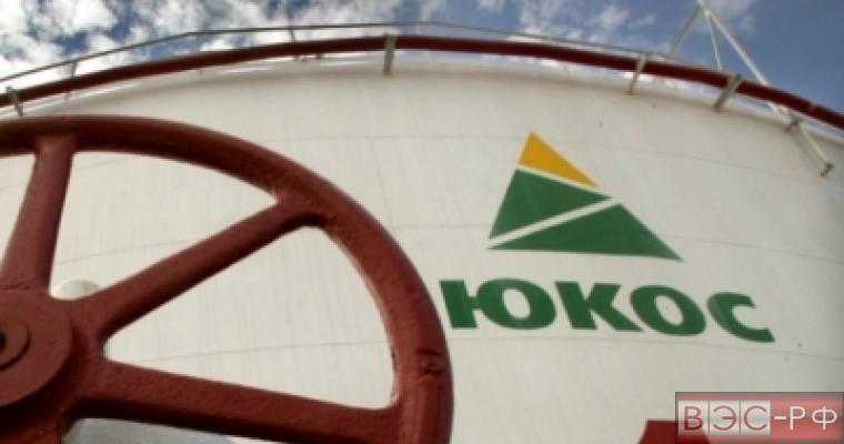 ЮКОС, нефтяная компания