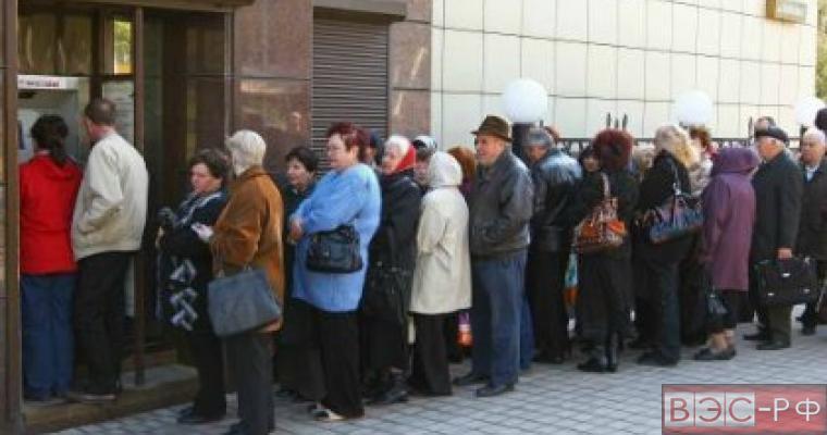Власти ДНР намерены погасить задолженность по зарплатам бюджетникам
