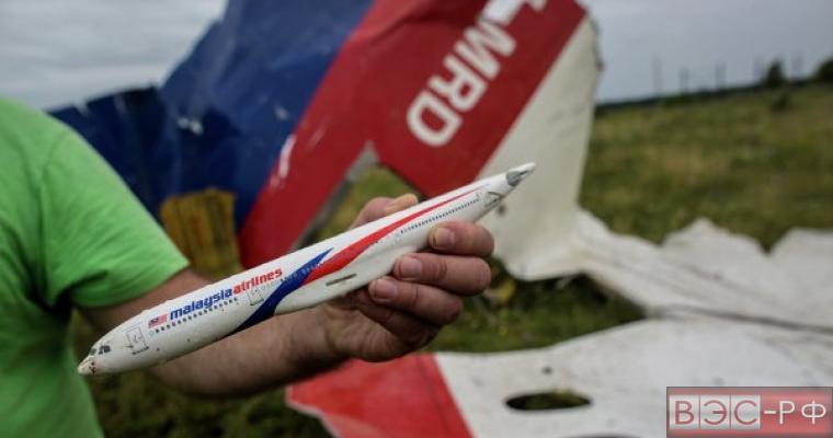 Гражданам России известны причины падения Boeing 777 Malaysia Airlines в Украине