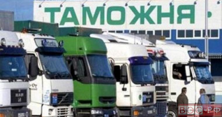 Россия ввела пошлины на украинские товары