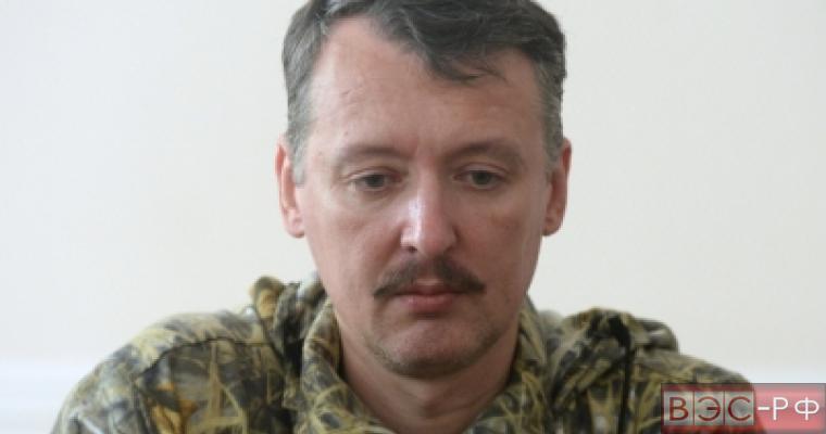 Игорь Стрелков, ополчение, ДНР,  ополченцы, Украина