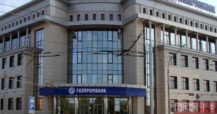 санкции против Газпромбанка