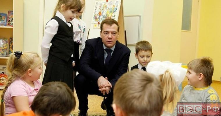 соцподдержка от правительства РФ