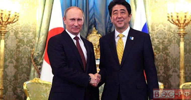 визит Путина в Японию под вопросом
