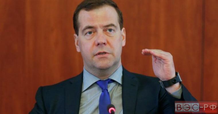 Медведев допускает вероятность повышения налоговой нагрузки в РФ