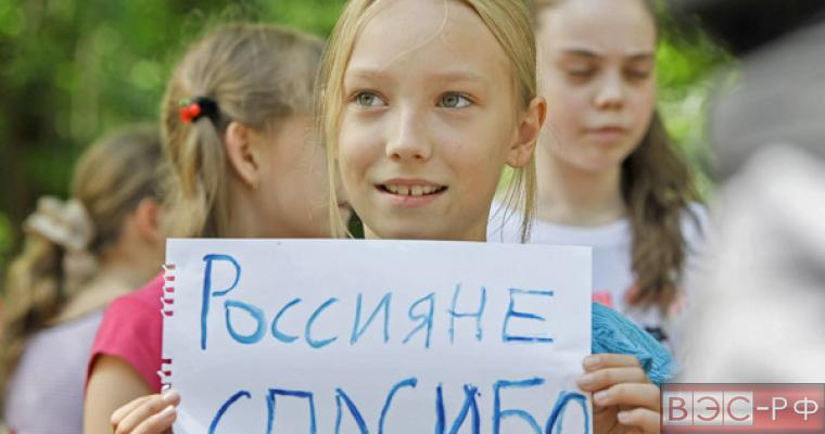 Россия выделила 366 млн рублей на обустройство украинских беженцев