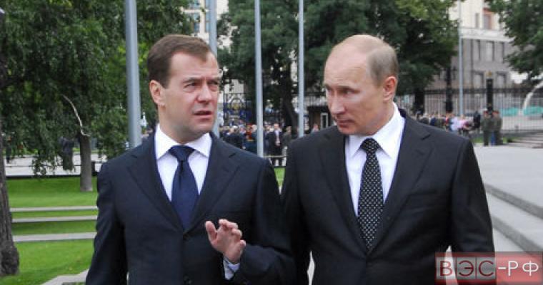 Российское руководство в полном составе соберется в Крыму