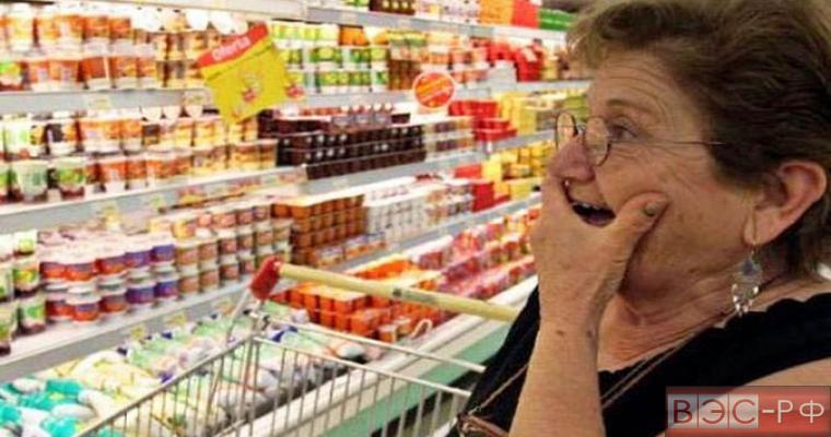 Ограничения на импорт товаров в Россию увеличат инфляции - Минфин