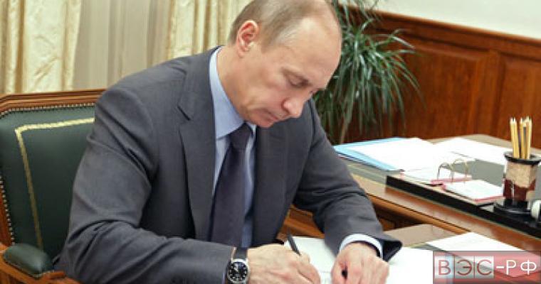 Владимир Путин подписал указ о запрете ввоза сырья и сельхозпродукции из стран, которые ввели санкции против России