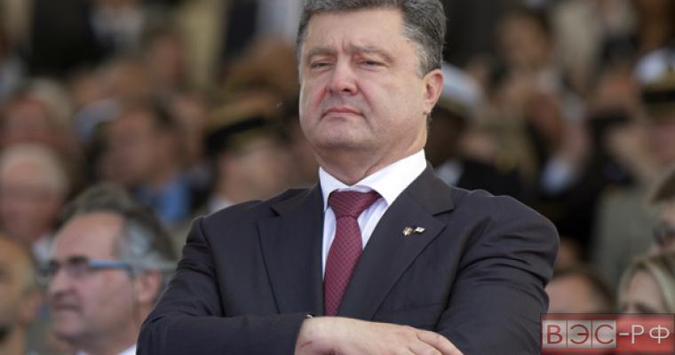 Президент Украины поддержал польскую акцию «Съешь яблоки назло Путину»