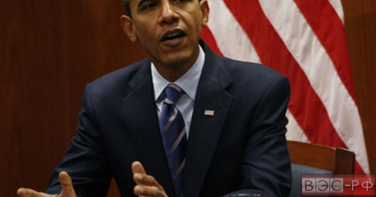 Обама: Санкции против России эффективно работают