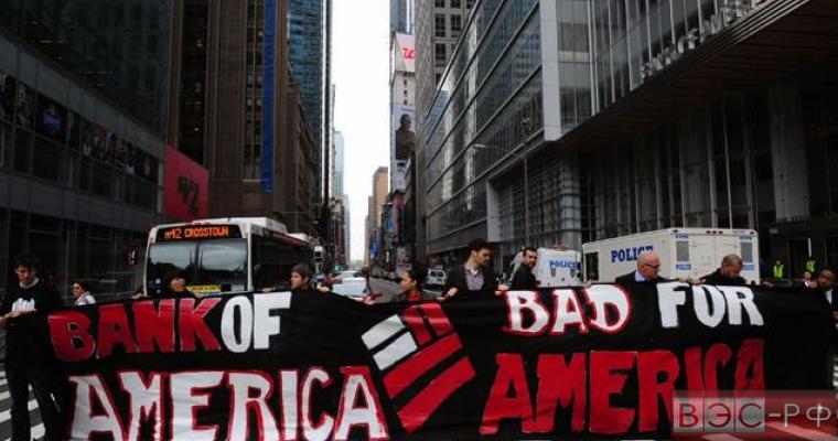 акция протеста клиентов Bank of America