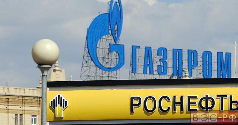 «Роснефть» может получить доступ к транссахалинскому газопроводу