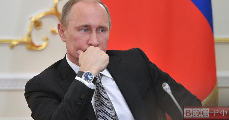 Путин обсудил с членами Совбеза РФ ситуацию на Украине