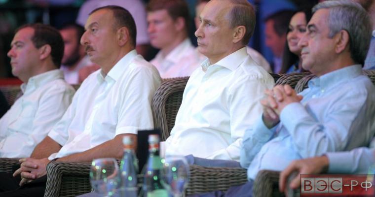 президент Азербайджана Ильхам Алиев, президент России Владимир Путин и президент Армении Серж Саргсян, фото ИТАР-ТАСС