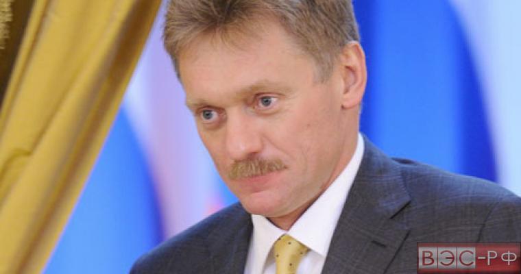 Дмитрий Песков о санкциях США