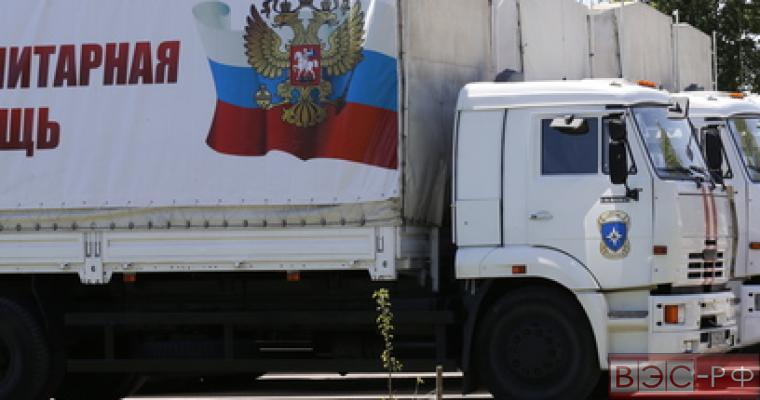 Автоколонна с гуманитарной помощью из РФ направилась в Украину