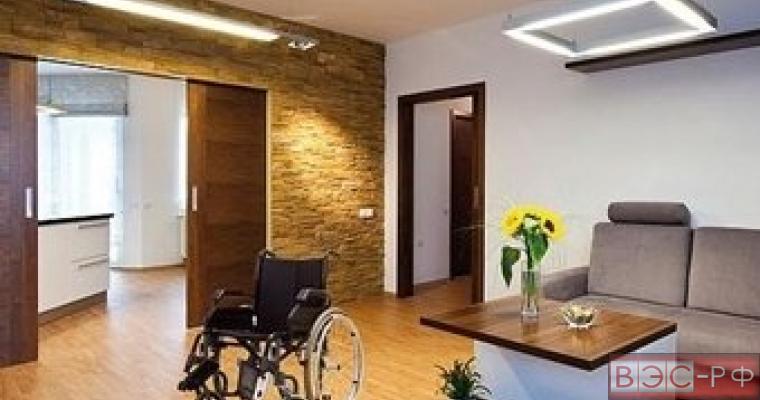 обустроить квартиру семья с ребенком-инвалидом сможет за счет маткапитала