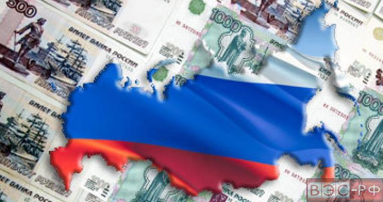новости российской экономики