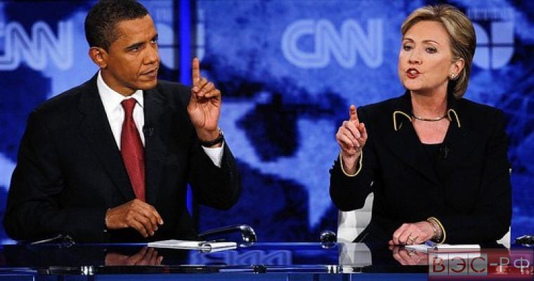 Хиллари Клинтон: Критика внешнеполитического курса Барака Обамы - это не личные нападки