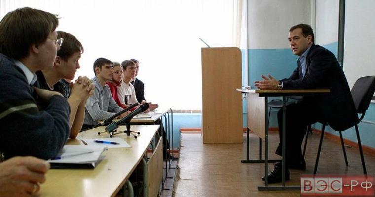 Крымский федеральный университет будет создан в РФ по распоряжению Кабмина
