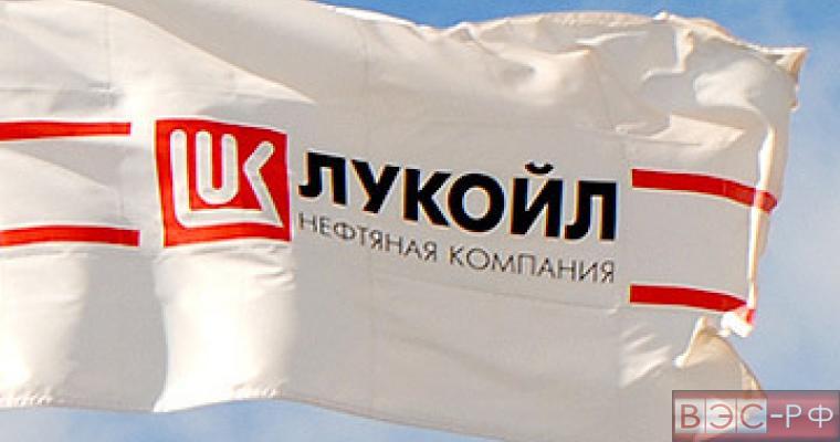 флаг Лукойл